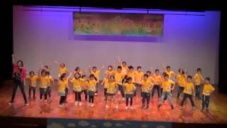 循道衛理觀塘社會服務處「SING舞中的童話」表演花絮