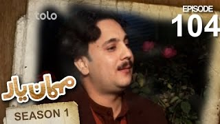 Mehman-e-Yar SE-1 - EP-104 - With Sarfaraz Khan