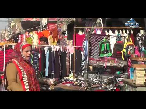 Encroachment Goes Unchecked in Sargodha | World News HD