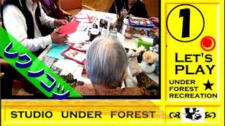 ufレクノコツ 第1回 レクの位置付けとは 介護福祉士必見 高齢者レク作成のコツ教えます ケアマネ