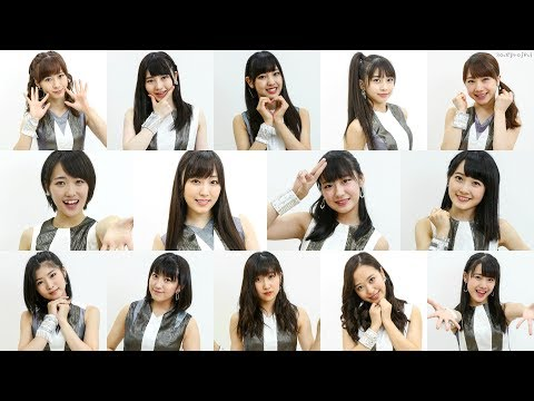 Morning Musume '17 (モーニング娘。'17) - Dokyuu no Go Sign/Dreadnought's Go Sign (弩級のゴーサイン)