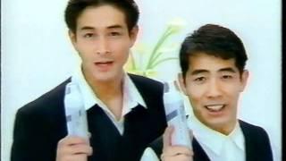 GATSBY Commercial 1993 Eisaku Yoshida, Kenji Moriwaki ギャツビー CM...