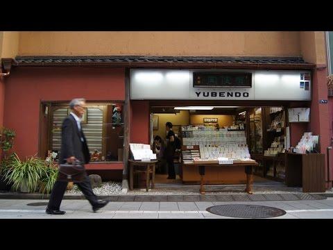 Yubendo Stationery Store - Nihonbashi, Tokyo ● 文房具 有便堂 日本橋