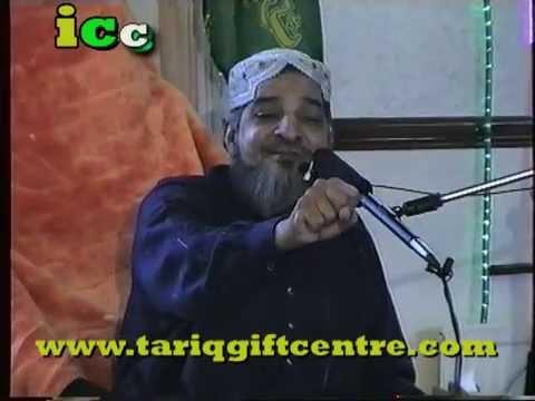 Maa Di Shan Iftikhar Hussain Tahir [ late ] | FunnyCat TV