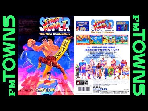 リュウ(Ryu) - SUPER STREET FIGHTER II for FM TOWNS(富士通,FUJITSU)