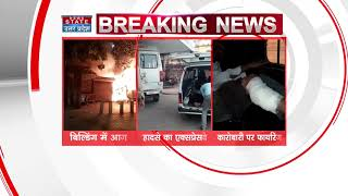 Uttarpradesh: 4 died in an accident on Agra-Noida express way