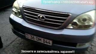 Авто из Армении Lexus GX 470 2004 Авторынок Ереван 2019 Свежие цены Армения, Обзор цен Ереван 2019