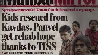 Glimpses from TISS thumbnail