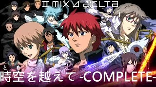 TWO-MIX ~Exclusive track~ @TWOMIXTV 時空(とき)を越えて -COMPLETE- Ⅱ...