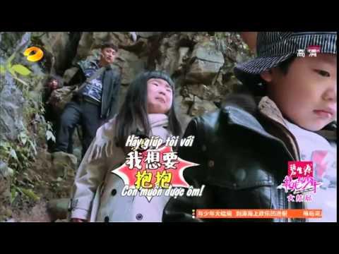 Bố ơi! Minh đi đâu thế? Chines season 2: teaser