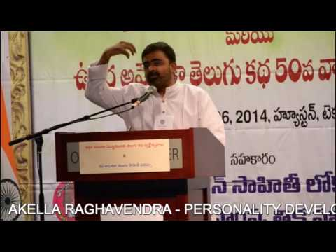 Telugu literature and its greatness | Motivational speech at Houston 2 | Akella Raghavendra