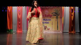 Chithirai 2017 - Vhaijaiyanthi Song - Tagha Tagha Adava Devotional Song