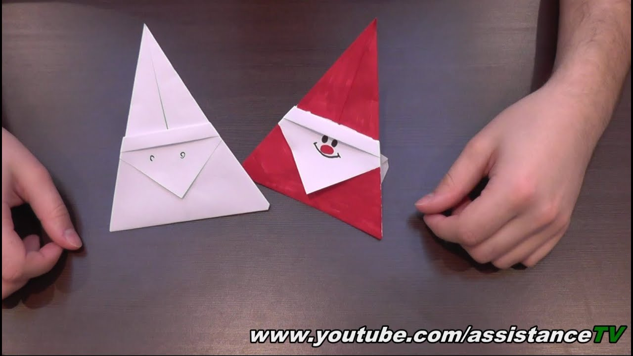 модульное оригами из бумаги дед мороз схема
