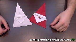 Дед Мороз из бумаги / Новогодние поделки / Оригами из бумаги