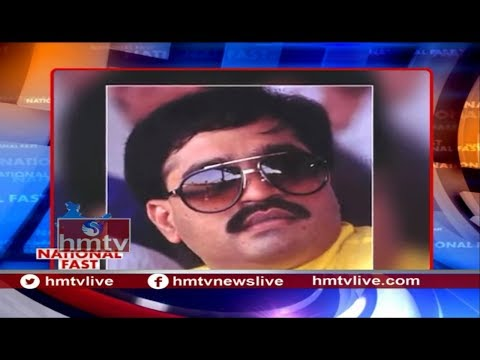 Dawood Ibrahim's Mumbai Properties To Be Seized By GOVT | National Fast | hmtv