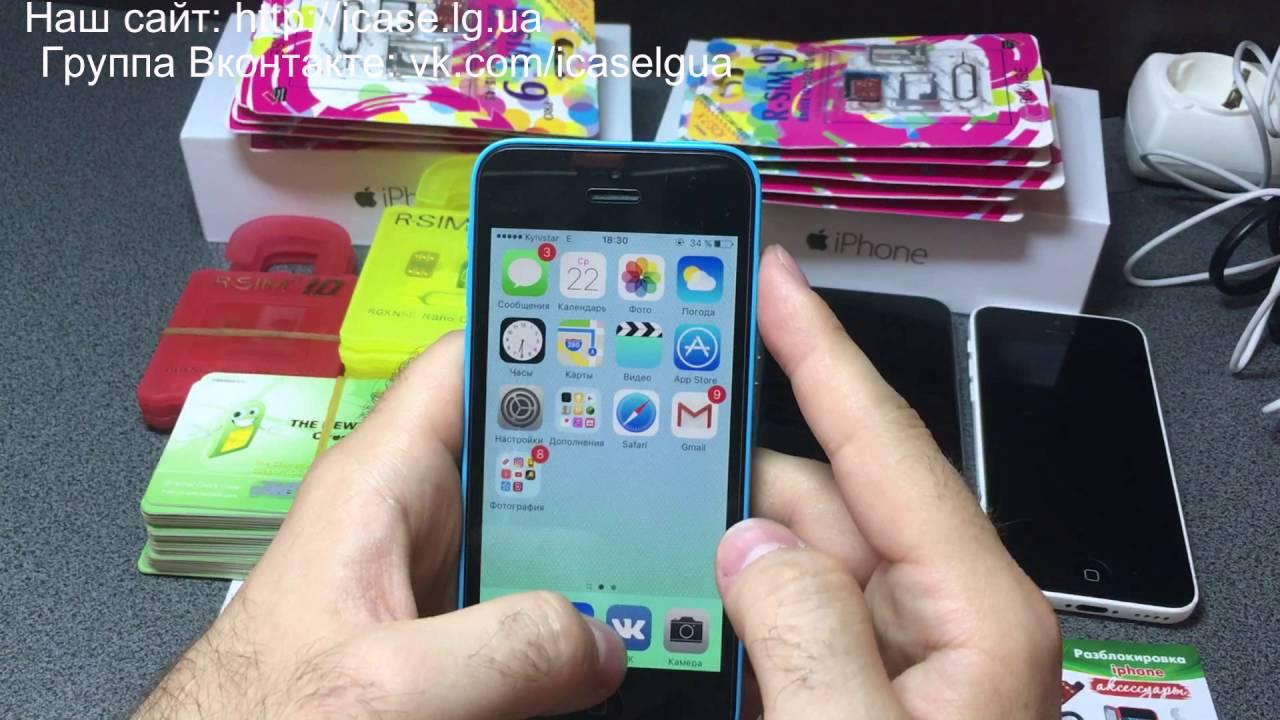 Аксессуары для apple iphone 5c купить в ассортименте от ведущих брендов цены, видео, отзывы ☏ (044) 222-9-444 ✈ доставка киев украина.