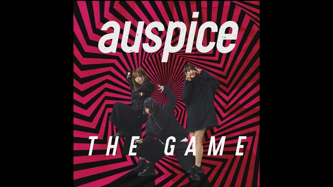 アースピ (Auspice) – The Game