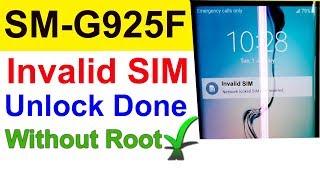 Sm g925f network repair