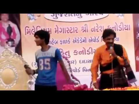 Title: Gogo rono Aaya Re Gujrat maa  Yogesh Barot