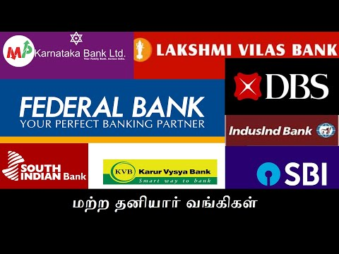 The other private banks