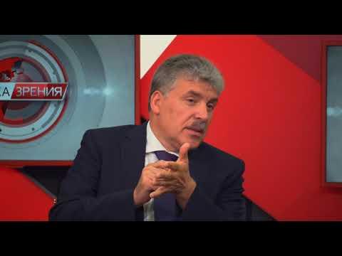 Павел Грудинин: Надо менять систему! А для начала – отобрать доходы у «виолончелистов»