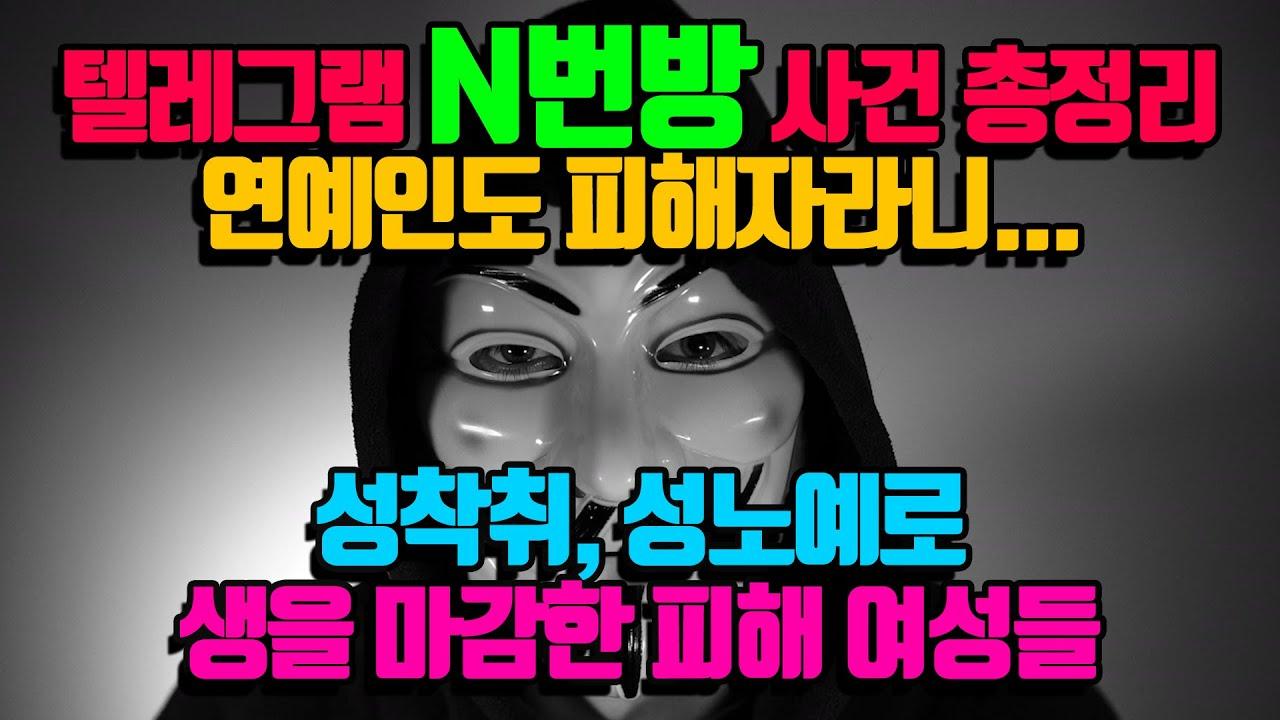 홍혜진  노예홍혜진