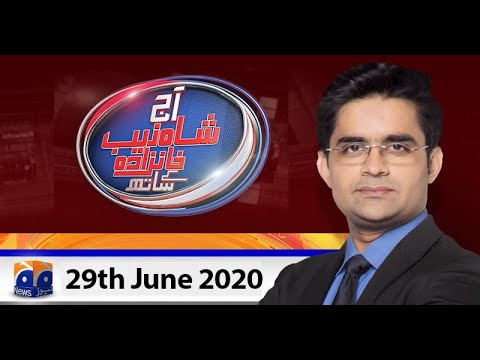 Aaj Shahzeb Khanzada Kay Sath on Geo News | Latest Pakistani Talk Show