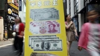 Is a global currency war ahead?