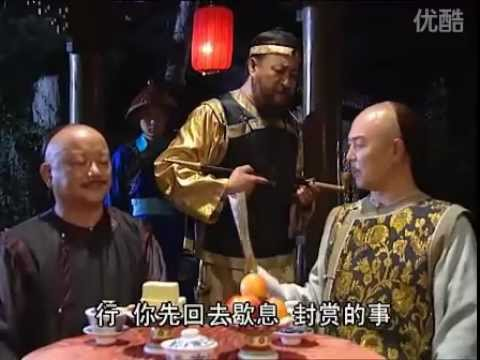 Chinese famous movie Dr. Ji Xiaolan Part 1 -- No: 25 鐵齒銅牙紀曉嵐  第一部 第25集