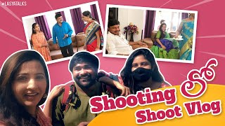 "Shooting లో Shoot Vlog | ""Twins"" Behind The Scenes 