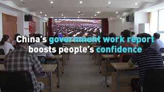 China's government work report boosts people's confidence