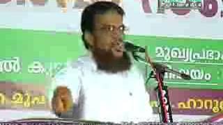 Hussain salafi. Ahlusunnah Thumbnail