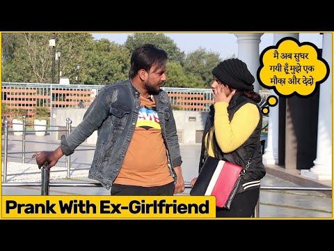 Prank On Ex Girlfriend   Funky Joker