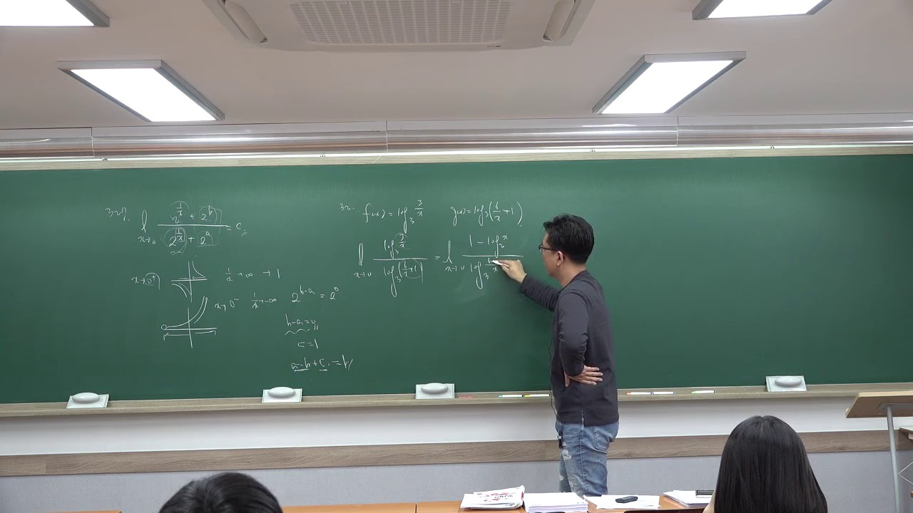 3 쎈수학 지수로그함수 미분 및 개념원리 삼각함수의 덧셈정리 ...