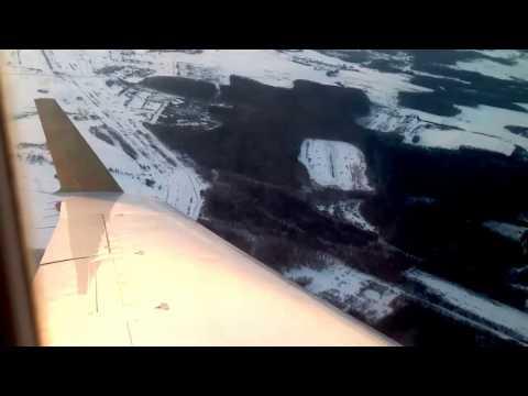 Взлет Bombardier CRJ-200 Canadair Regional Jet