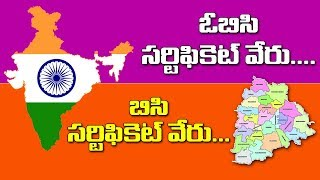 Telangana State OBC Caste List | Central OBC List