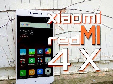 Народный Xiaomi Redmi 4x. Или таким должен был быть Xiaomi Redmi 4x!
