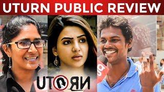 U Turn Review by Blue Sattai | Samantha Akkineni, Aadhi Pinisetti, Bhumika, Rahul | Pawan Kumar