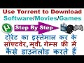 How to Use Utorrent to Download your stuf for FREE!! (Step By Step)