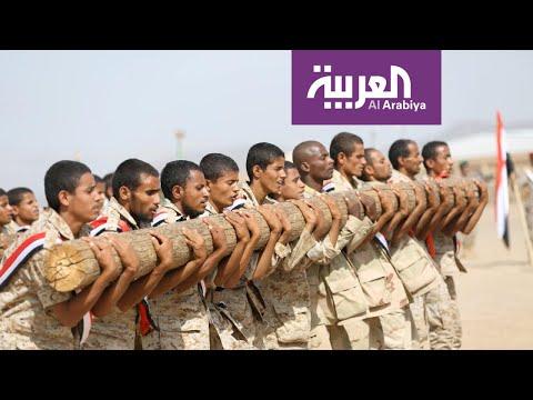 بانوراما | ما هو السر الذي يستميت من أجله الحوثي للحفاظ على مأرب؟  - نشر قبل 2 ساعة