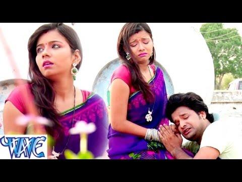 HD नईहर में करत रहु - Naihare Me Karat Rahu - Ritesh Pandey - Dard Dil Ke - Bhojpuri Sad Songs 2015