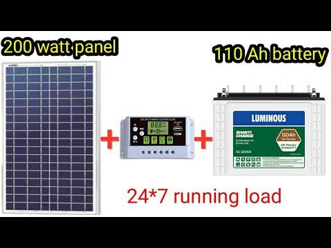 200 watt solar panel + 110 Ah battery setup | Mohit Sagar | Hindi |