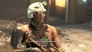 Fallout 4. Спасение Кента Конолли, лучший и единственный метод.