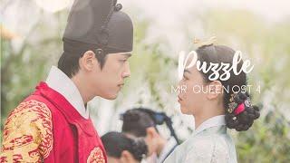 Download So You y Park Woo Jin AB6IX ♡ PUZZLE ♡ Mr. Queen OST part 4 MV sub español + roma hangul