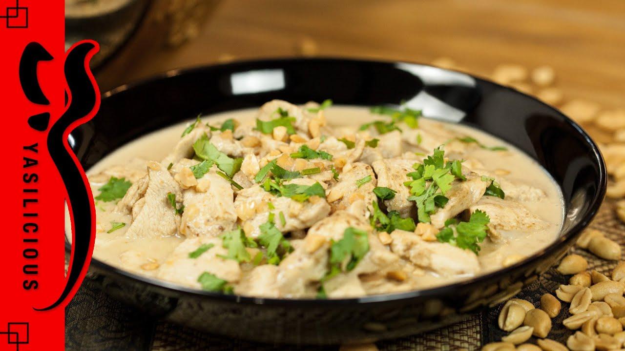 Erdnuss curry mit h hnchen schnell und lecker asiatisch for Schnell lecker kochen