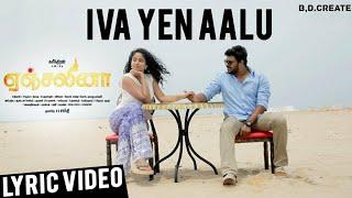 Angelina Iva Yen Aalu song lyric krishakurp saranyanja suseenthira D Imman Berjin
