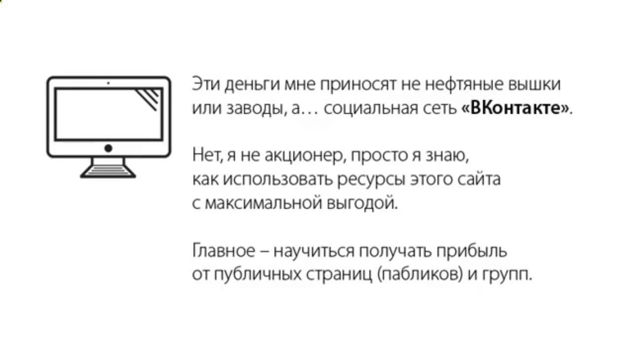 Заработать в интернете крупно ставки транспортного налога 2011 в тюменской области для юридических лиц