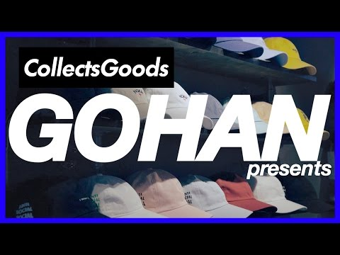 GOHAN   Chatted with Shenzhen Hype Store COLLECTSGOODS on Hype Business
