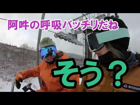 雄丸がゆく3 vol.4【スーパー小川ブラザーズ?】雪庭ch