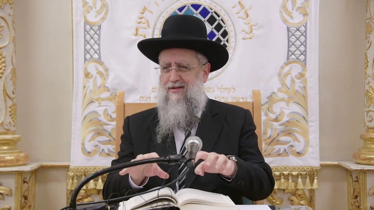 הרב דוד יוסף בעל הלכה ברורה שיעור הלכות פסח 4 בבית מדרש יחוה דעת